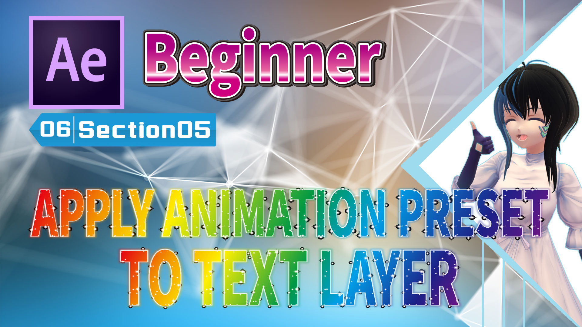APPLY ANIMATION PRESET TO TEXT LAYER