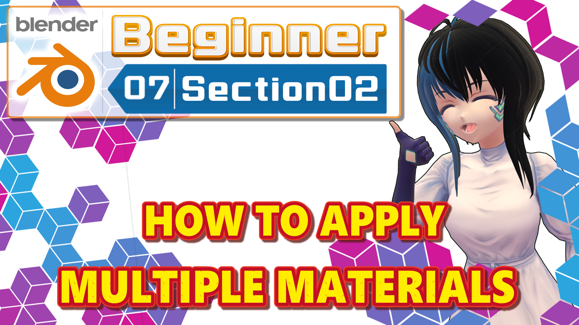 HOW TO APPLY MULTIPLE MATERIALS