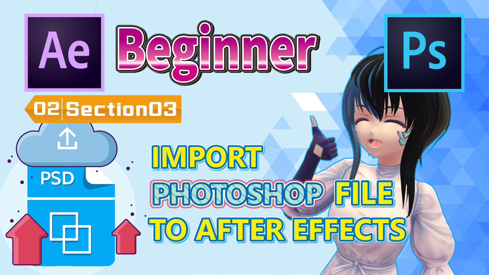 IMPORT PHOTOSHOP FILE TO AFTER EFFECTS