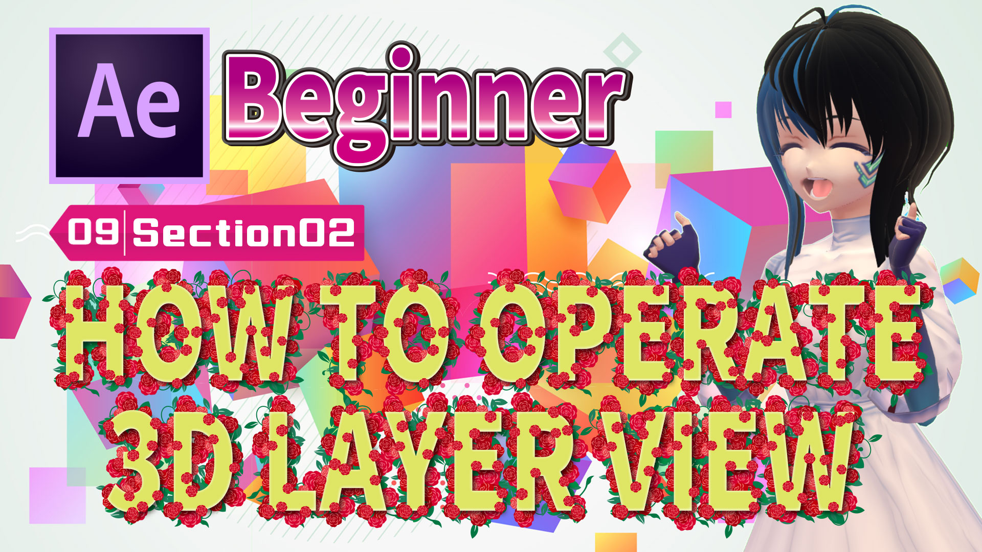 HOW TO OPERATE 3D LAYER VIEW