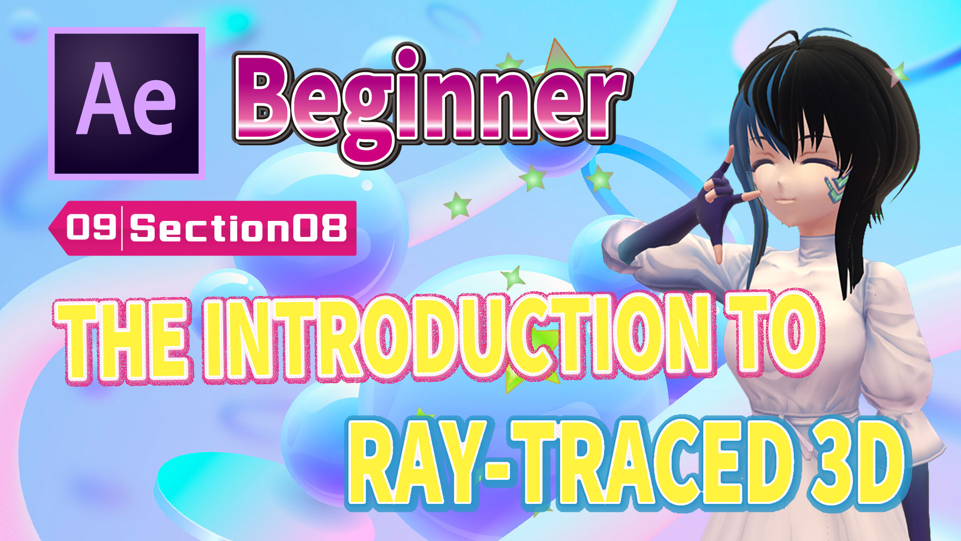 THE INTRODUCTION TO RAY-TRACED 3D
