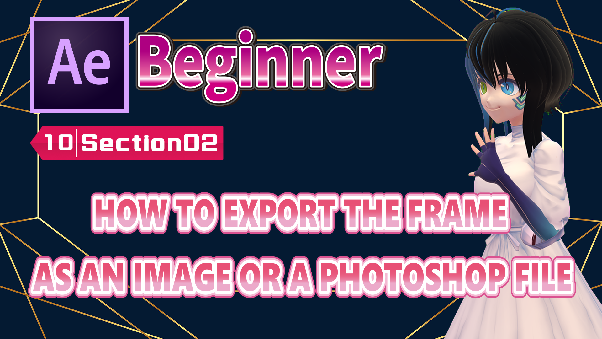 HOW TO EXPORT THE FRAME AS AN IMAGE OR A PHOTOSHOP FILE