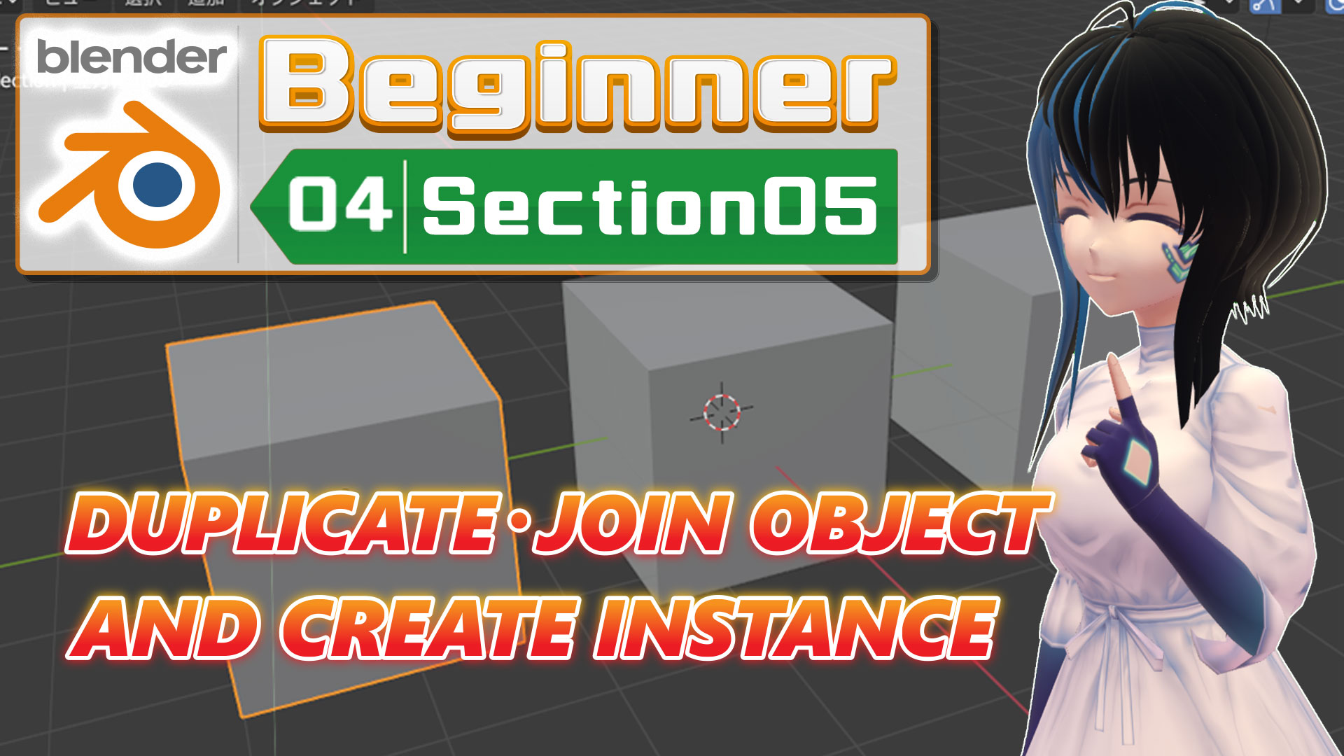 DUPLICATE /JOIN OBJECT AND CREATE INSTANCE